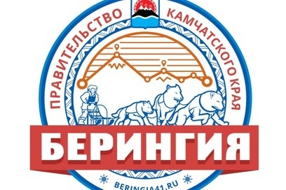"A record number of mushers will take part in ""Beringia-2017"""