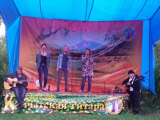 "Lovers of amateur songs were gathered at ""Kamchatka guitar-2016"""
