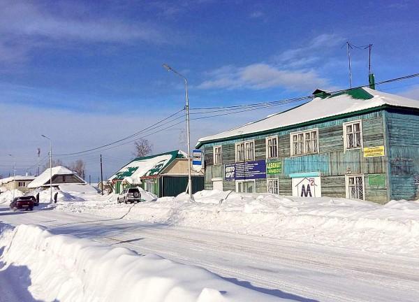 там стояли фотографии села атласово камчатский край сегодня супруга