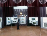 """The Valley of Geysers"" exhibition in schools"