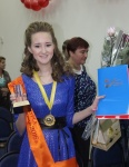 Name of the best pupil in Kamchatka was announced