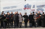 National Unity Das was celebrated in Kamchatka