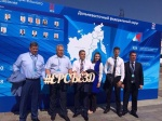 Delegation from Kamchatka takes part in the second stage of United Russia XV Congress